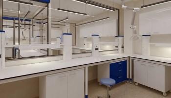 Kriminal Laboratuvarı